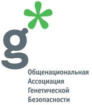 Genetinio saugomo asociacijos logotipas