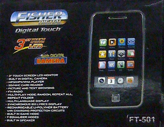 ifrauds-digitaltouch