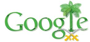 google-saudi