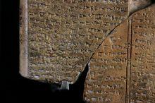 800px Mythological poem Baal death AO16641 AO16642 mp3h8922