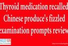 Thyroid medication