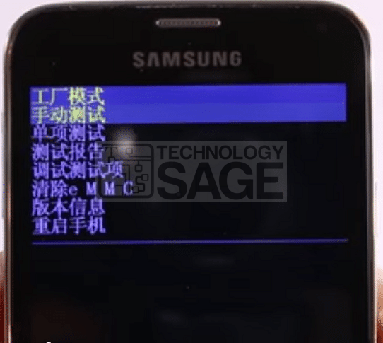 How to Factory reset a china android phone with chinese recovery menu.