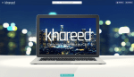 Khareed – E-procurement platform and B2B Marketplace for Pakistani Market