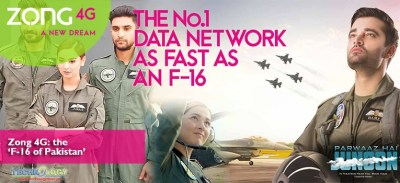 Zong 4G F-16 of Pakistan