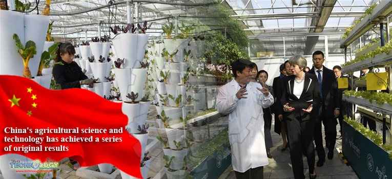 China's agricultural science and technology has achieved a series of original results