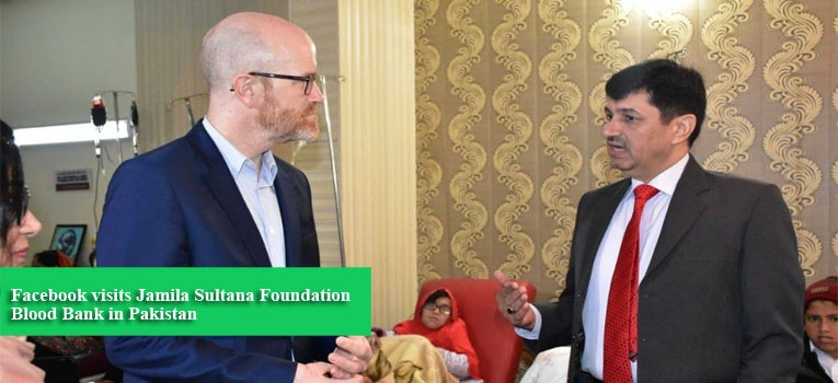 Facebook visits Jamila Sultana Foundation Blood Bank in Pakistan