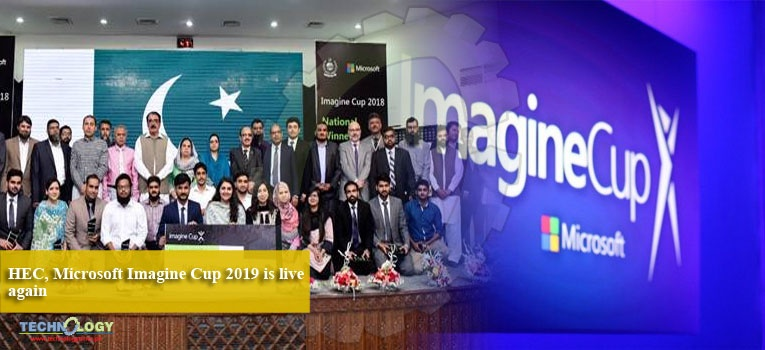 HEC, Microsoft Imagine Cup 2019 is live again