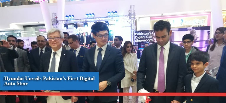 Hyundai Unveils Pakistan's First Digital Auto Store