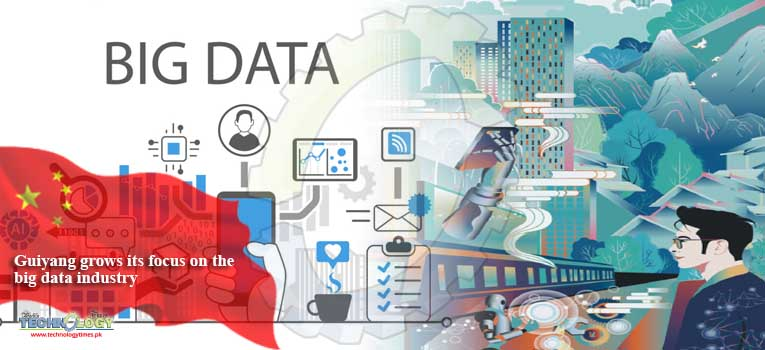 Guiyang grows its focus on the big data industry