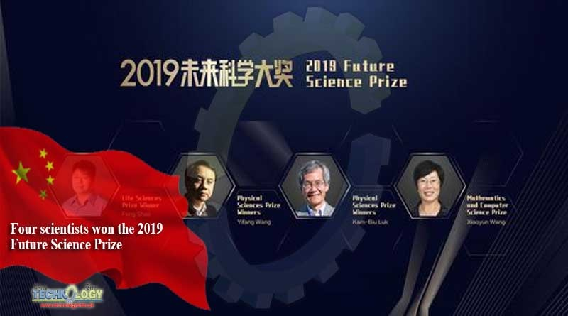 Four scientists won the 2019 Future Science Prize
