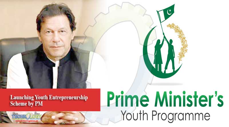Launching Youth Entrepreneurship Scheme by PM