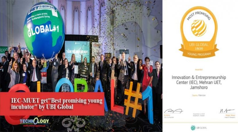 "IEC-MUET get""Best promising young incubator"" by UBI Global"