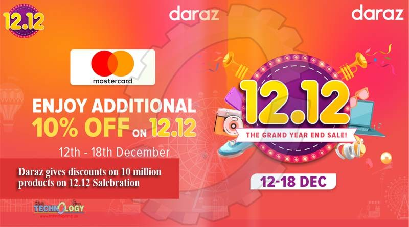 Daraz gives discounts on 10 million products on 12.12 Salebration