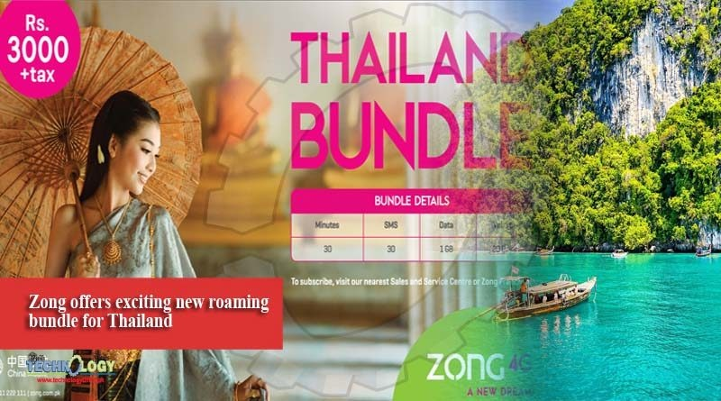 Zong offers exciting new roaming bundle for Thailand