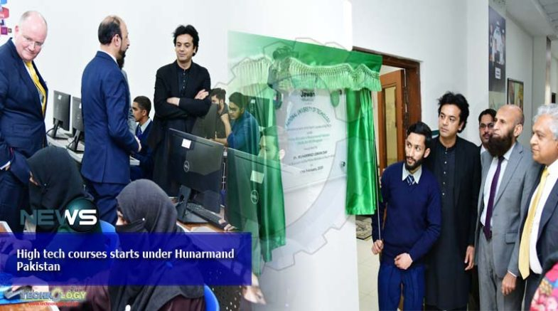 High tech courses starts under Hunarmand Pakistan