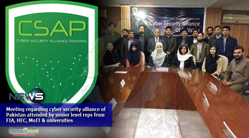 Meeting regarding cyber security alliance of Pakistan attended by senior level reps from FIA, HEC, MoIT & universities