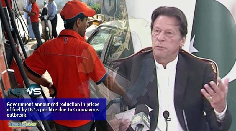 Government announced reduction in prices of fuel by Rs15 per litre due to Coronavirus outbreak