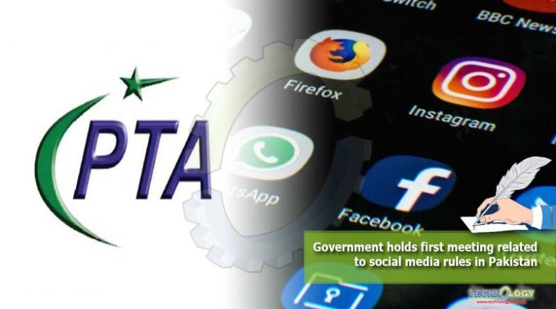 Government holds first meeting related to social media rules in Pakistan