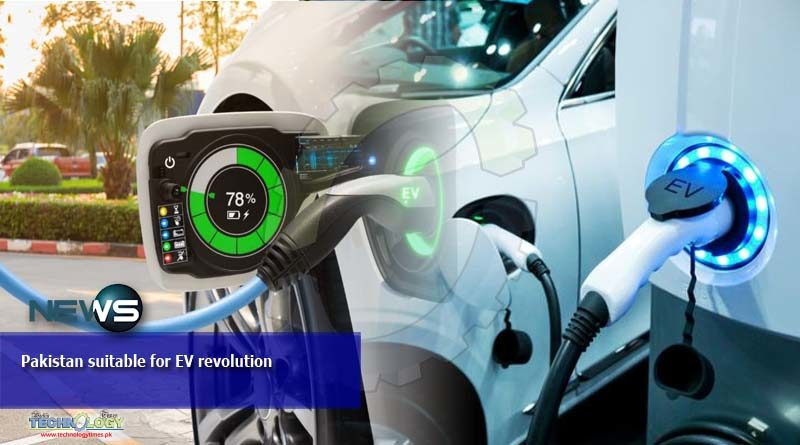 Pakistan suitable for EV revolution