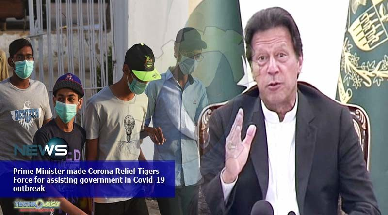 Prime Minister made Corona Relief Tigers Force for assisting government in Covid-19 outbreak