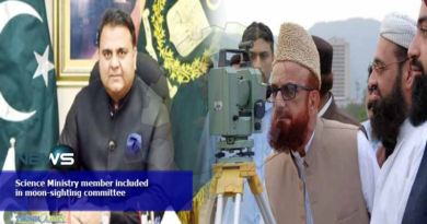 Science-Ministry-member-included-in-moon-sighting-committee