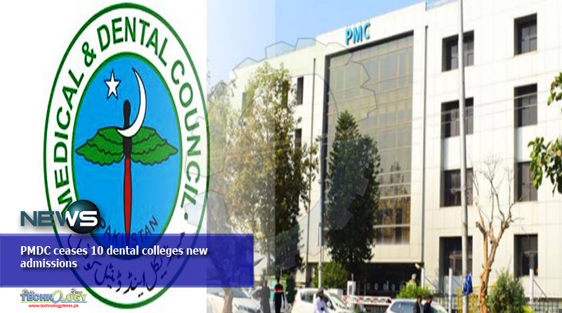 PMDC ceases 10 dental colleges new admissions