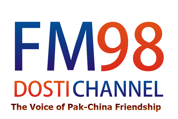 The Voice of Pak-China Friendship