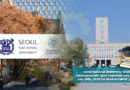 Seoul National University, South Korea Admissions will Open now from July 20th to July 30th, 2020 for Masters/MPhil and PhD and MS leading to PhD for Spring 2021