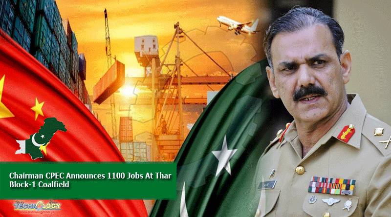 Chairman-CPEC-Announces-110