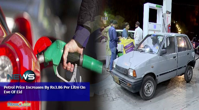 Petrol Price Increases By Rs3.86 Per Litre On Eve Of Eid