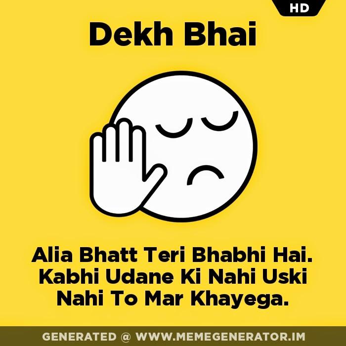 """teri maa ki behen ka bhai Bhai behan ki chudai ki kahani february 16, 2017 by hindi kahani meri behan ka naam poonam hai uski ki hight 54"""" hai aur 22 saal ki hai wo dikhne main utni gori nahi hai par hai bhut sexy."""