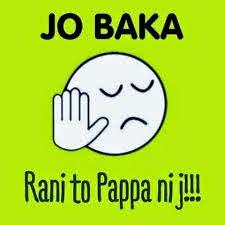 Jo Baka,Jo Bhura,Dekh Bhai memes – How to create and share on whatsapp,fb