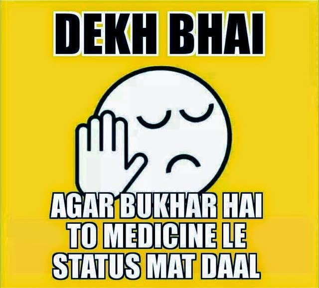 20+ Dekh bhai trolls,memes,dp,jokes | Create your own Dekh Bhai images