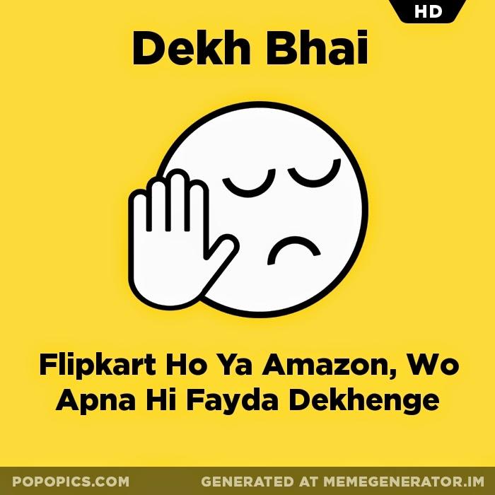 20+ Dekh bhai trolls,memes,dp,jokes | Create your own Dekh Bhai images