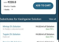 1mg Medicine App