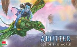 Amul Avatar