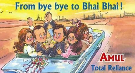 Amul Bhai Bhai