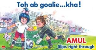 Amul Goal
