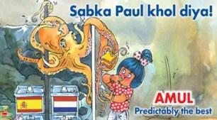 Amul Paul