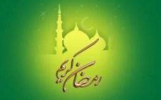 Holy Mosque Free Ramadan Theme for Windows 7
