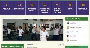 Juvenile justice website India
