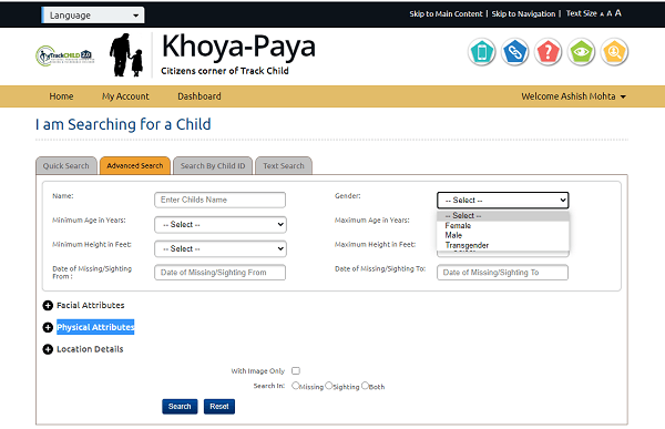 Khoya Paya Search Child
