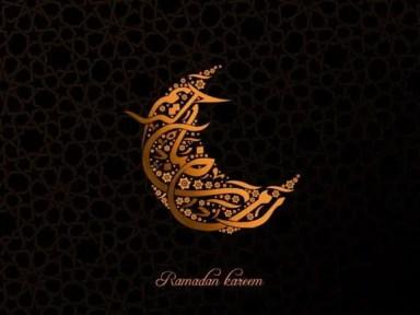 Moon Shaped holy Word Free Windows 7 Ramadan Theme
