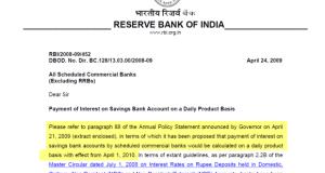 RBI Notice