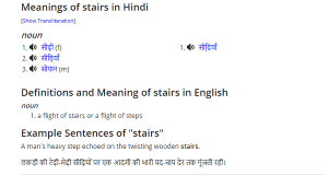 Online Dictionary Indian Languages