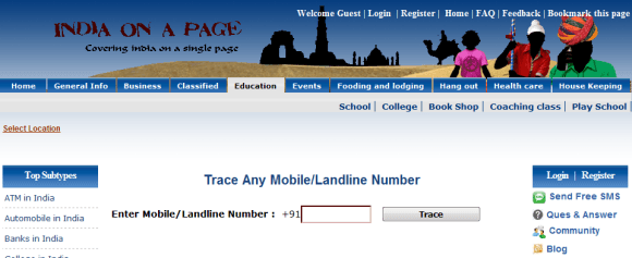 trace mobile number india