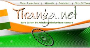 Facts Indian National Flag Tiranga