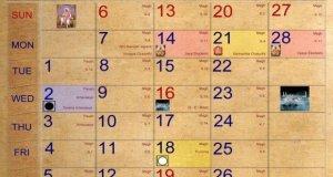 Hindu Calendar for iPad