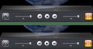 Lock iPad Screen Orenation