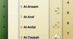 Quran Recitation with iQuran Free ipad iphone and ipod Touch app